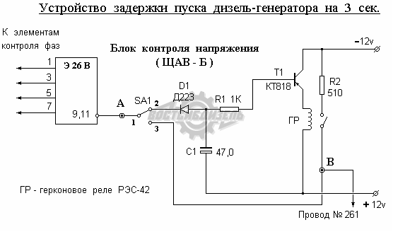 Схема подключения генератора при отключении электричества схема